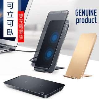 iphone8快充無線充電板