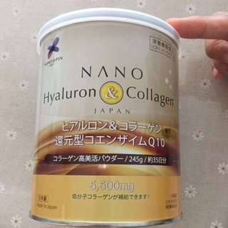Brand New Japan Nano Hyaluron and Collagen 35 Days Amount