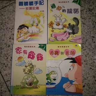 儿童書(增強孩子思考能力和智慧与記憶力原价$32(一本)共4本