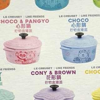 7-11 Le creuset x line friends 貯物盒 心型 粉紅色 choco & pangyo 及紫色 choco