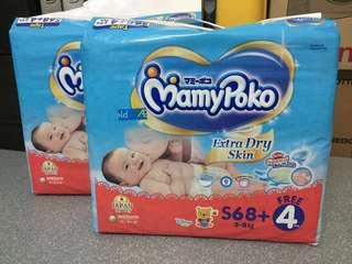 3 x Mamypoko Extra Dry Skin Jumbo pack S68+4FREE