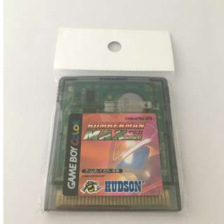 Bomberman Max Yami no Senshi: Red Challenger - Game Boy Color (JAPANESE VINTAGE)