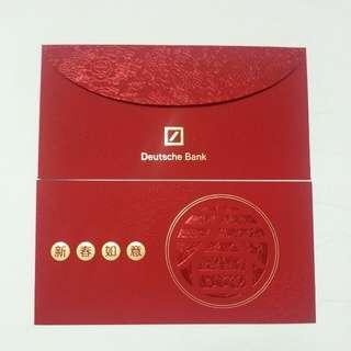 2018 Deutsche Bank Red Packet