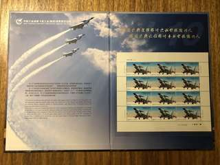 Avic Chengdu Aircraft Commemoration China Post Stamps