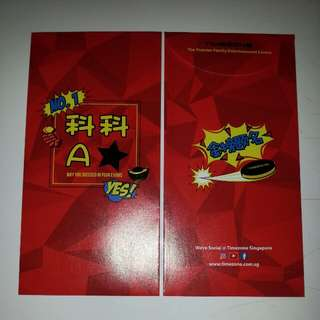 2018 TimeZone Red Packet