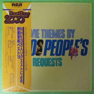 【舊版黑膠唱片】Best Buy 2000 ~ Movie Themes By 30,000 People's Requests (1982 Japan)
