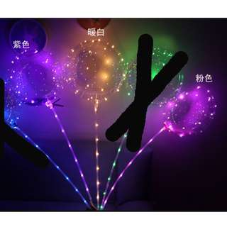 Led 告白氣球/ LED 燈氣球