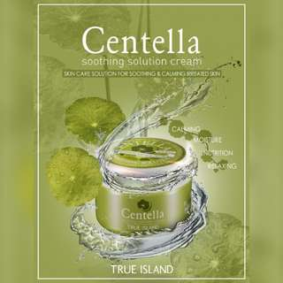 Hope Girl True Island Centella Soothing Solution Cream - 55ml