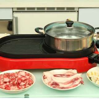 Steamboat 2in1 Pan/Grill