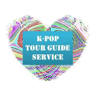 K-POP Tour Guide