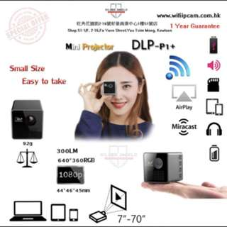 DLP P1 PLUS Mini Projector Wifi 掌上迷你投影機