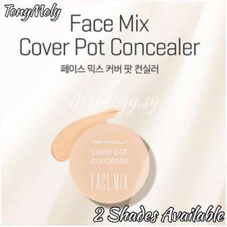 NEW INSTOCK Tony Moly Face Mix Cover Pot Concealer / TonyMoly Cover Pot Concealer FACE MIX in LIGHT BEIGE / NATURAL BEIGE