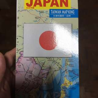 Map of Japan in Chinese