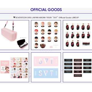 {CLOSE} SEVENTEEN OFFICIAL GOODS