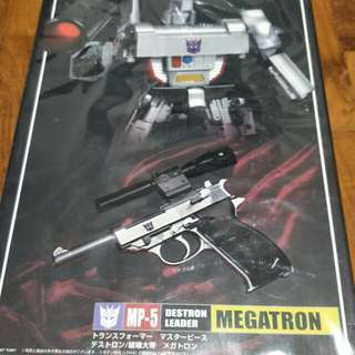 Transformers master piece MP 5 megatron new