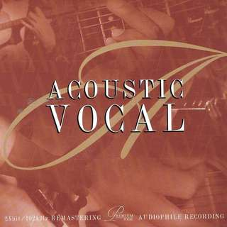 MY   PRELOVED CD - ACOUSTIC VOCAL / FREE DELIVERY BY SINGPOST /(F3C)