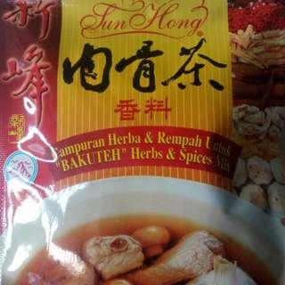 柯文哲牌肉骨茶 (新峰記)