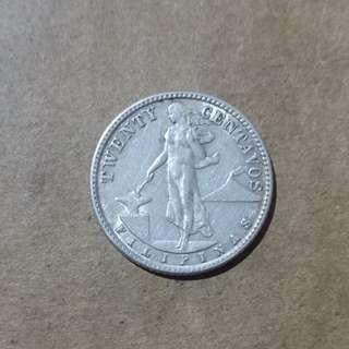 1945 d uspi coin