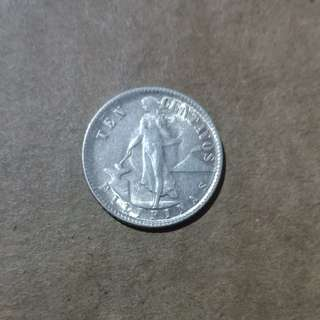 10 cents uspi silver coin