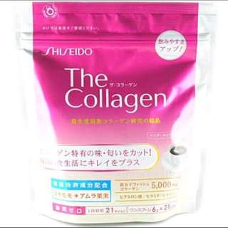 Brand New Auth Shiseido The Collagen Powder