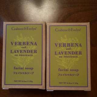 Crabtree & Evelyn Facial Soap (Verbena and Lavender)