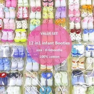 12 in 1 Baby booties set