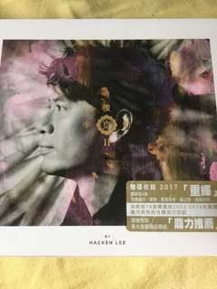 Hacken Lee audiophile cd