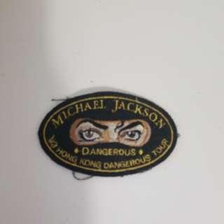 Michael jackson1993年香港演唱會熨章