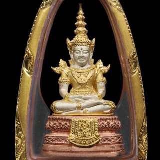Phra Kaew Morakod )Roop Lor) Amulet