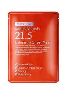 [Promo Price] - Wishtrend Natural Vitamin 21.5 Enhancing Sheet Mask