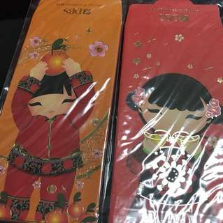 Red Packets boy and girl with 🍊 DBS 2 sets free postage
