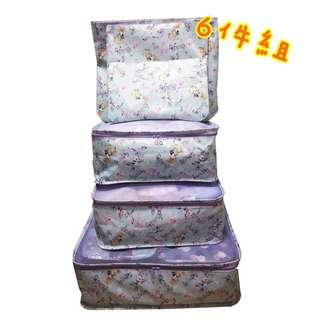 史黛拉兔可愛卡通行李箱衣物收納6件套組套裝組 W102