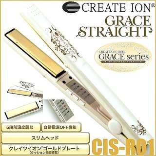 (📣清倉秒殺1部) CREATE ION 日本頂級奢華負離子鍍金離子夾 直捲兩用 直髮夾 捲髮器 Grace Curl CIS-R01