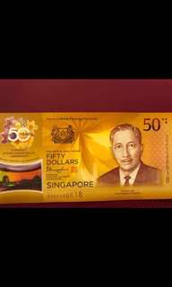 CIA Singapore Brunei Commemorative Note