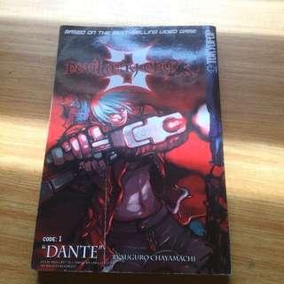 Devil May Cry 3 Manga