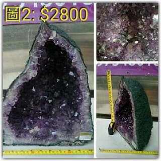 巴西紫晶洞