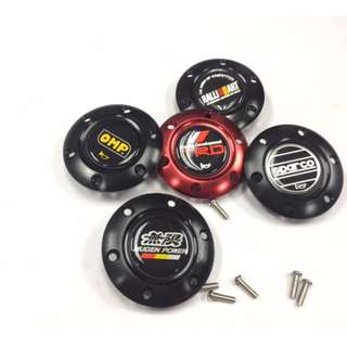 Aluminum Ring ~~ Horn Button TRD model 40470