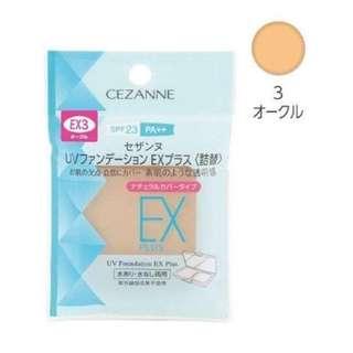 Cezanne UV Foundation EX Plus Refill in EX3