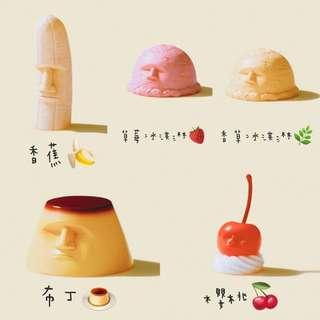 🚚 摩艾聖代 布丁 櫻桃 香蕉 草莓冰淇淋 香草冰淇淋 隱藏版 扭蛋 轉蛋