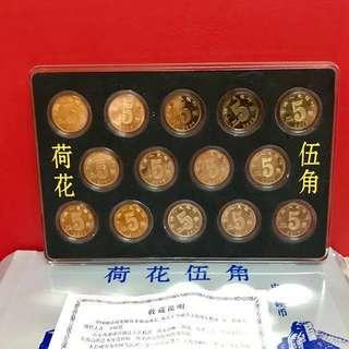 「荷花伍角」中國流通硬幣。(不議價)