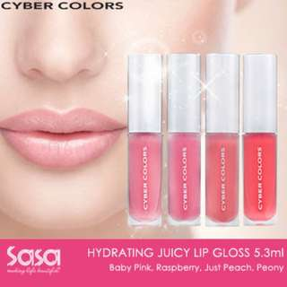 Cyber Colors hydrating juicy lip gloss