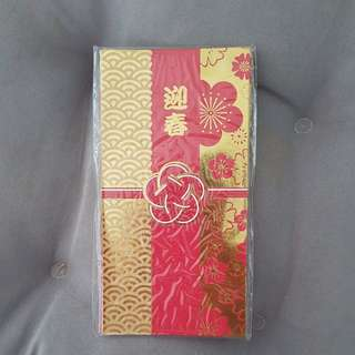 Ichiban Sushi Red Packet Ang Pow Hong Gal Envelopes