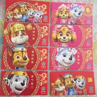 2018 CNY paw patrol Red Packets