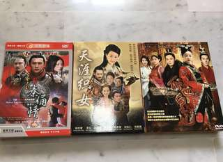 Chinese Dramas DVDs (<50 episodes)