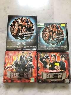 Taiwan Drama 终极 series DVD/ VCD $10 ea
