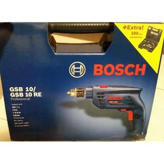 OFFER - Bosch Drill Tool Set