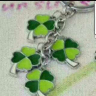 In Stock Lucky Clover Keychain