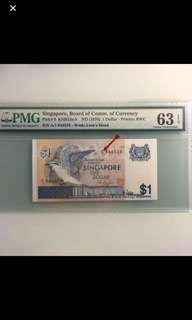 Singapore Bird $1 A/1 first prefix PMG 63 EPQ (Choice UNC)