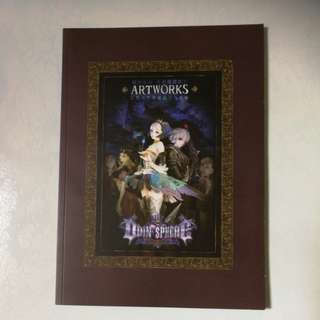 Odin Sphere 64-Page Softcover Artbook