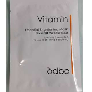 Free Delivery - Odbo Vitamin Essential Brightening Mask
